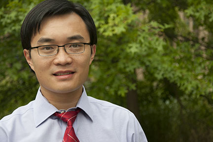 Yang Awarded NIH Career Development Grant for Ovarian Cancer Personalized Therapy