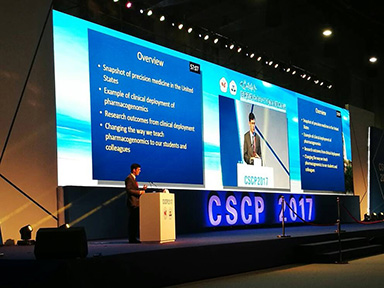 Stevenson Presents Pharmacogenomics Study for Annual Conference in China